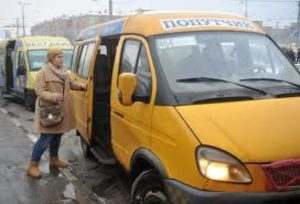 Как открыть маршрутное такси: бизнес-план, что нужно, и как открыть свой маршрут