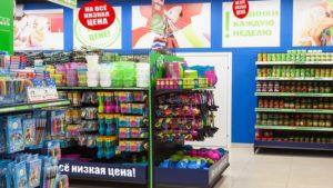 Где купить товары оптом для магазина «все по одной цене»