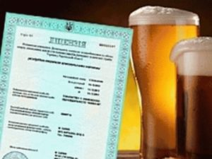 Нужна ли лицензия на продажу пива: правила торговли разливным