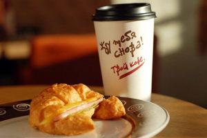 Обзор франшиз «Кофе с собой»: 5 лучших предложений в данном сегменте