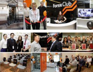 Компания Forex Club (Клуб Форекс): лохотрон обман или нет?