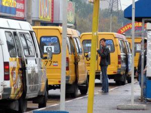 Перевозка пассажиров маршрутным такси как бизнес