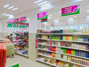 Франшиза на продуктовый магазин Магнит и Магнит - косметик