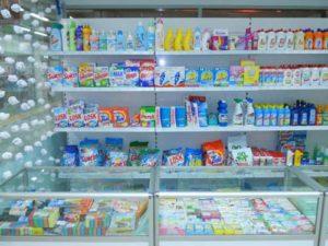 Магазин бытовой химии: бизнес план