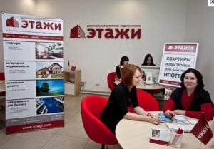 Франшиза агентства недвижимости — пропуск в серьезный бизнес