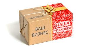 Упаковка бизнеса во франшизу: пример стоимость можно ли упаковать бесплатно