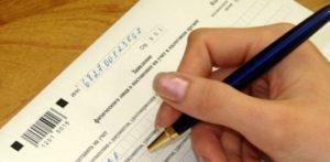 Как получить ИНН на ребенка: какие нужны документы для получения