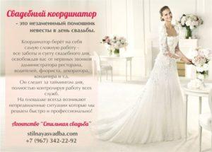 Фото видеосъемка свадеб как начать бизнес: план договор