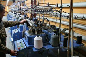 Производство носков: Бизнес план – технология и оборудование