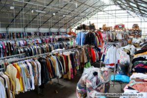 Начать бизнес - дропшиппинг одеждой секонд хенд