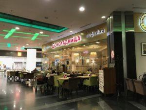 Франшиза кофейни Шоколадница: стоимость условия цена отзывы