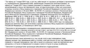 Справка 182Н: бланк образец заполнения формы