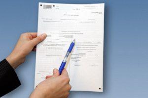 Декларация 4-НДФЛ: что это такое кто сдает скачать новый бланк