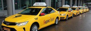 Франшиза такси: где купить франшизу Яндекс такси в столице и регионах