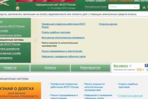 Как проверить налоги физического лица по фамилии: пошаговая инструкция и рекомендации