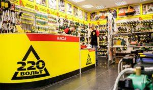 Франшиза магазина электроинструментов 220 вольт: отзывы цена как купить