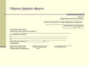 Образец положения о премировании работников предприятия, ООО, учреждения