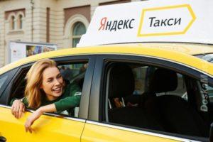 Подключение к яндекс такси: самостоятельно напрямую и без приезда в офис