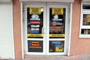 Пункт выдачи заказов интернет-магазинов как бизнес