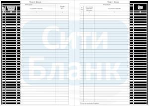 Книга учета доходов для ип на патенте: образец заполненияскачать форму
