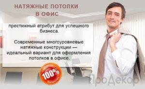 тут легко найти классный бизнес себе, жене и детям!