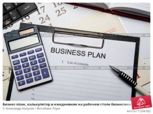 Бизнес на фото на документы: план как открыть отзывы