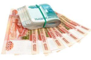 Какой бизнес можно открыть на 100 тысяч рублей: Прибыльные идеи