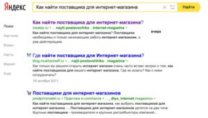 Поставщики для интернет-магазина одежды в России: как найти поставщиков женской детской
