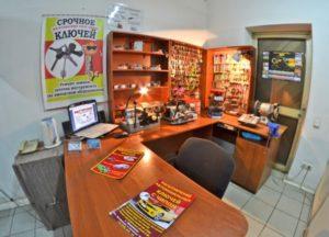 Изготовление ключей: бизнес план как открыть мастерскую