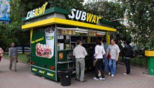 Франшиза сабвей (subway): стоимость и цена открытия в россии