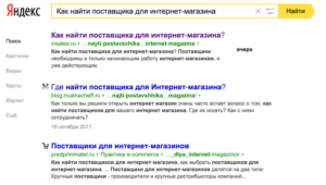Оптовые поставщики для интернет-магазинов: где их найти как искать каталог список поставщиков